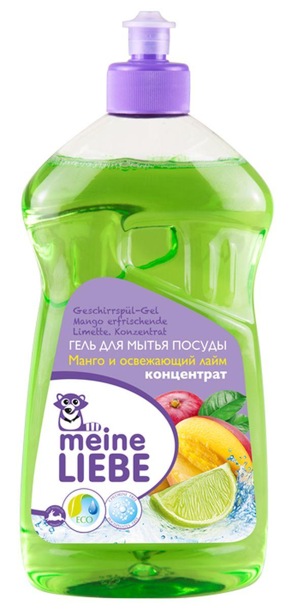 Гель для мытья посуды Meine Liebe, концентрат, с ароматом манго и освежающего лайма, 500 млml32202Густой концентрированный гель Meine Liebe предназначен для мытья посуды. Он результативно удаляет въевшиеся жирные и засохшие загрязнения, придает ослепительный блеск. Гель эффективно растворяется как в горячей, так и в холодной воде. Полностью смывается с посуды, не оставляя следов средства и лишних запахов. Обладает приятным ароматом сочной груши. Гель для мытья посуды Meine Liebe обеспечивает мягкое и деликатное действие на кожу рук. Не содержит фосфатов, хлора, формальдегидов, растворителей. Состав: 5-15% анионные ПАВ, 5-15% неионогенные ПАВ, 5-15% амфотерные ПАВ, краситель, отдушка, консервант. Товар сертифицирован.