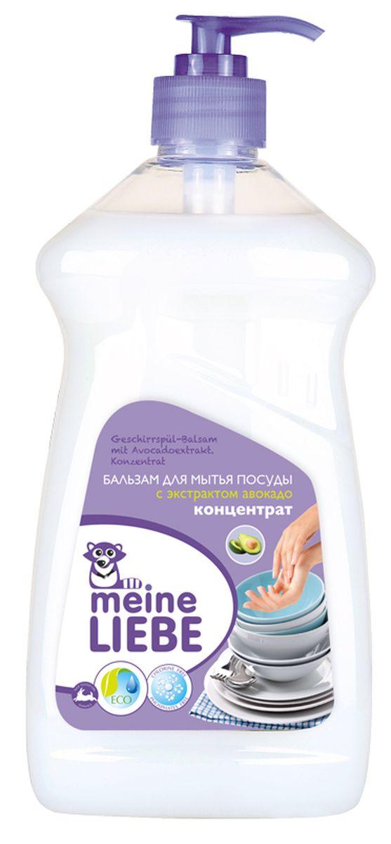 Бальзам для мытья посуды Meine Liebe, концентрат, с экстрактом авокадо, 485 млml32205Густой концентрированный бальзам Meine Liebe предназначен для мытья посуды. Он результативно удаляет въевшиеся жирные и засохшие загрязнения, придает ослепительный блеск. Бальзам эффективно растворяется как в горячей, так и в холодной воде. Полностью смывается с посуды, не оставляя следов средства и лишних запахов. Обладает приятным ароматом. Бальзам экономичен в использовании и не содержит фосфатов, хлора, формальдегидов, растворителей. Содержит натуральный комплекс с экстрактом авокадо для ухода за кожей рук. Экстракт авокадо помогает сохранить кожу мягкой и увлажненной. Состав: деминерализованная вода, 5-15% анионные ПАВ, 5-15% неионогенные ПАВ, 5-15% амфотерные ПАВ, экстракт авокадо, краситель, отдушка, консервант. Товар сертифицирован.
