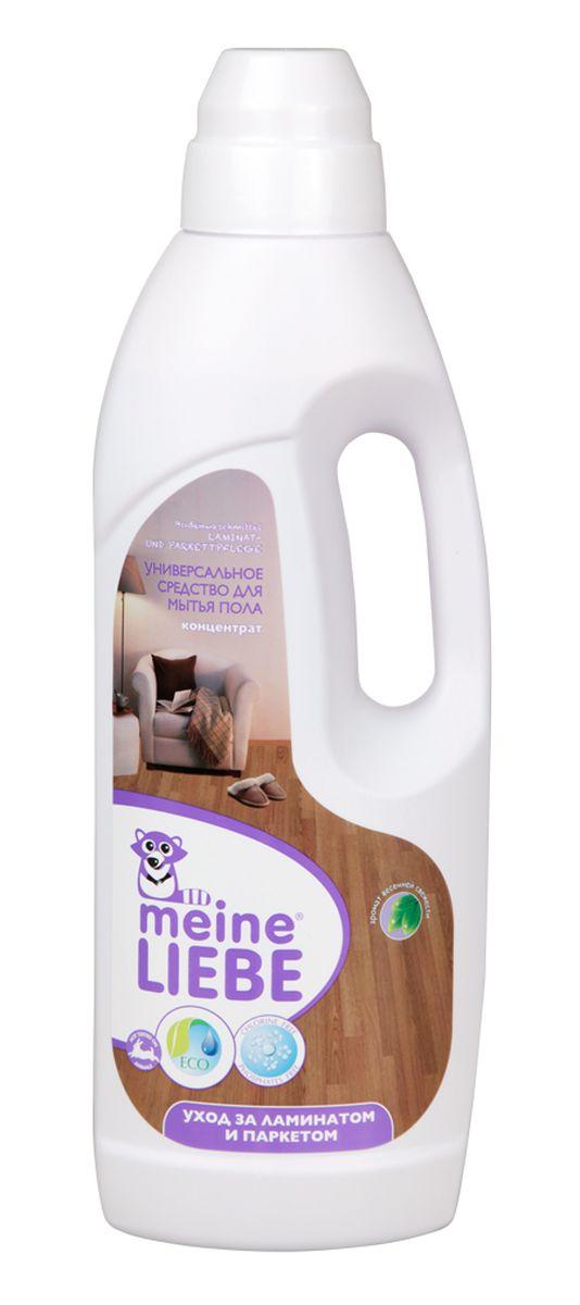 Универсальное средство для мытья пола Meine Liebe, концентрат, 1000 млml36101Универсальное средство для мытья пола Meine Liebe идеально подходит для ламината и паркета. Также подходит для мытья любых напольных покрытий. Очищает до блеска, без разводов и следов. Средство может быть использовано в моющих пылесосах. Действие: легко очищает, возвращая поверхностям естественный блеск. Придает свежесть полам. Не требует смывания водой. Состав: деминерализованная вода, неионогенные ПАВ <5%, псевдокатионные ПАВ <5%, полисилоксан, краситель, отдушка, консервант.