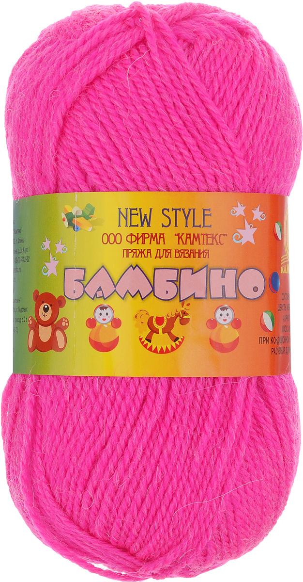 Пряжа для вязания Камтекс Бамбино, цвет: неоновый розовый (224), 150 м, 50 г, 10 шт485308_224Пряжа Камтекс Бамбино, выполненная из шерсти меринос и акрила, отлично подойдет для вязания детской одежды. Ниточка гладкая и шелковистая, абсолютно гипоаллергенна для чувствительной детской кожи. Изделия из этой пряжи обладают уникальными свойствами. За счет большого количества акрила они не колются, тем самым не причиняют дискомфорта малышам. Благодаря особым качествам мериносовой шерсти, в вещах из такой пряжи телу уютно в любую погоду: зимой тепло, а летом не жарко. Более того, шерсть мериноса впитывает влагу и исключает парниковый эффект. Цветовая палитра оптимально подобрана для детей, яркие и насыщенные цвета будут благоприятно воздействовать на чувствительную психику ребенка. Изделия очень прочны, даже после многочисленных стирок они не изменяются, долго сохраняя хороший внешний вид. Из такой шерсти можно смело вязать даже грудничкам. Довольно тонкими, но удивительно теплыми получатся шапочки, пинетки и костюмчики из этой пряжи. Здоровые дети - счастливые мамы,...
