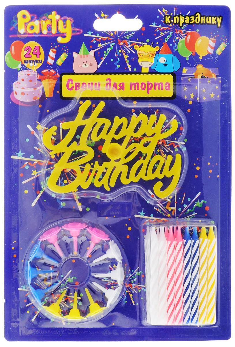 Action! Свечи для торта Happy Birthday цвет желтый 24 штL00188_желтыйПраздничный торт - главный атрибут на любом празднике, особенно, если это детский день рождения. Чтобы торт был необычным, достаточно украсить его оригинальными свечами от Action!. Вставив такие свечи не просто в праздничный торт, а поместив их на яркие подставочки, вы доставите яркие эмоции и радость имениннику. Разноцветные свечи для торта выполнены из цветного парафина. В наборе 24 свечки, 12 держателей и поздравление Happy Birthday. Разноцветные свечи станут отличным украшением любого стола. Дети обязательно оценят декорации к празднику, и запомнят это событие надолго.