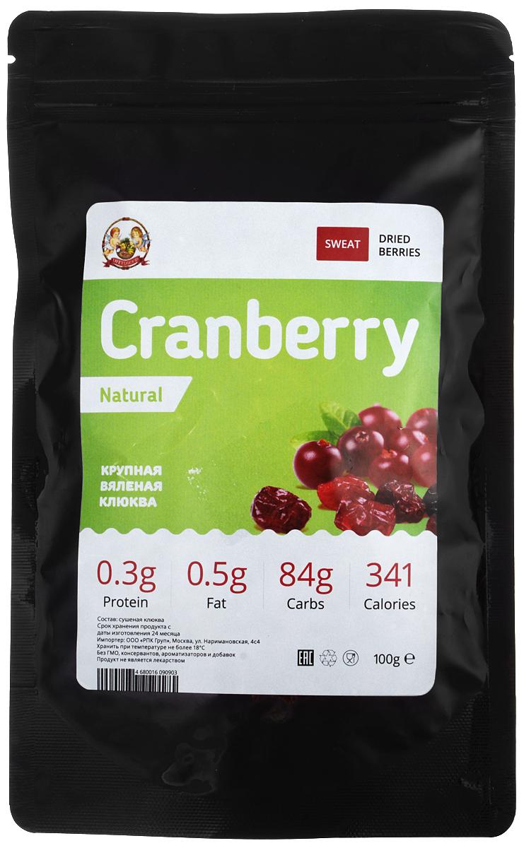 UFEELGOOD Cranberry Natural натуральная вяленная клюква, 100 г 57
