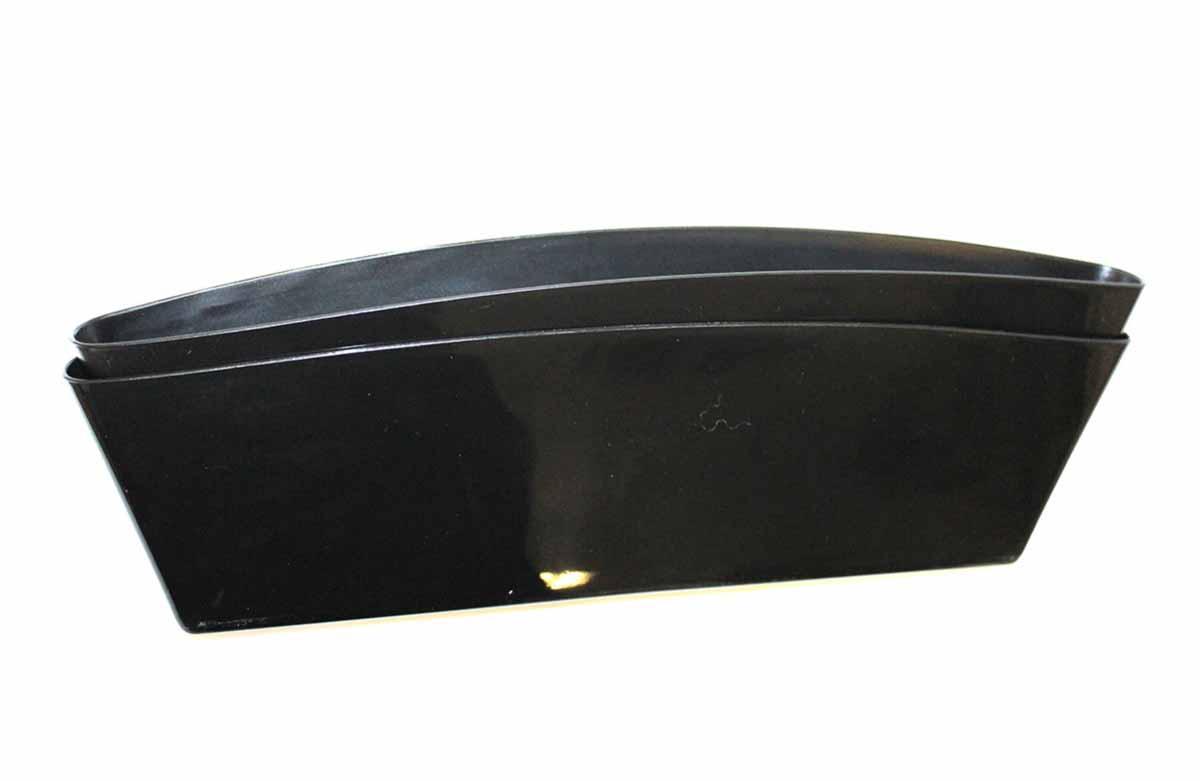 Ловушка Bradex мелочей в автомобиль