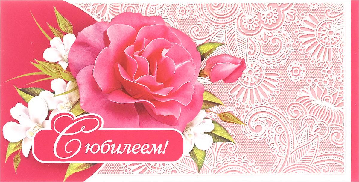 Конверт для денег Sima-land С юбилеем!. 11132521113252_узоры белыеКонверт для денег Sima-land С юбилеем! выполнен из плотного картона и оформлен изображением розы. Это необычная красивая одежка для денежного подарка, а также отличная возможность сделать его более праздничным и создать прекрасное настроение! Конверт Sima-land С юбилеем! - идеальное решение, если вы хотите подарить деньги.