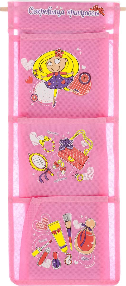 Кармашки на стену Sima-land Сокровища принцессы, цвет: розовый, 3 отделения159376_розовыйЯркие кармашки на стену Sima-land Сокровища принцессы с забавными рисунками и надписями, изготовленные из высококачественного текстиля, - очень полезная и удобная вещь в любом доме. Они предназначены для хранения необходимых вещей, множества мелочей в гардеробной, ванной, детской комнатах. Кармашки на стену компактные и вместительные, созданы для того, чтобы любимые вещички были всегда под рукой. Кармашки легко крепятся на стену и станут ее украшением. Размер кармашка: 17 х 13 см.