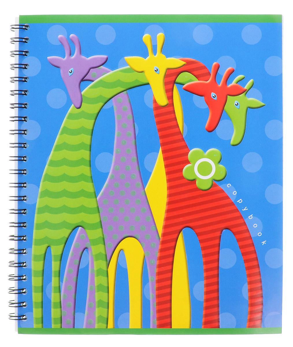 Полиграфика Тетрадь Жирафы 60 листов в клетку цвет синий4601921376296Тетрадь Полиграфика Жирафы подойдет как школьнику, так и студенту. Обложка тетради выполнена из картона и оформлена изображением ярких жирафов. Внутренний блок состоит из 60 листов белой бумаги. Стандартная линовка в голубую клетку без полей. Листы тетради соединены металлическим гребнем.