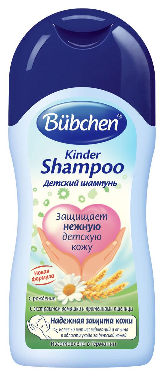 Bubchen Шампунь детский Kinder 200 мл11333Детский шампунь Bubchen Kinder моет особенно бережно и предотвращает сухость кожи головы. Волосы легко расчесываются и приобретают естественный шелковистый блеск. Идеален также для взрослых. Особенности: с ромашкой, с протеинами пшеницы; с моющими веществами на растительной основе; рН-нейтральный; без мыла; не раздражает глаза; без красителей.