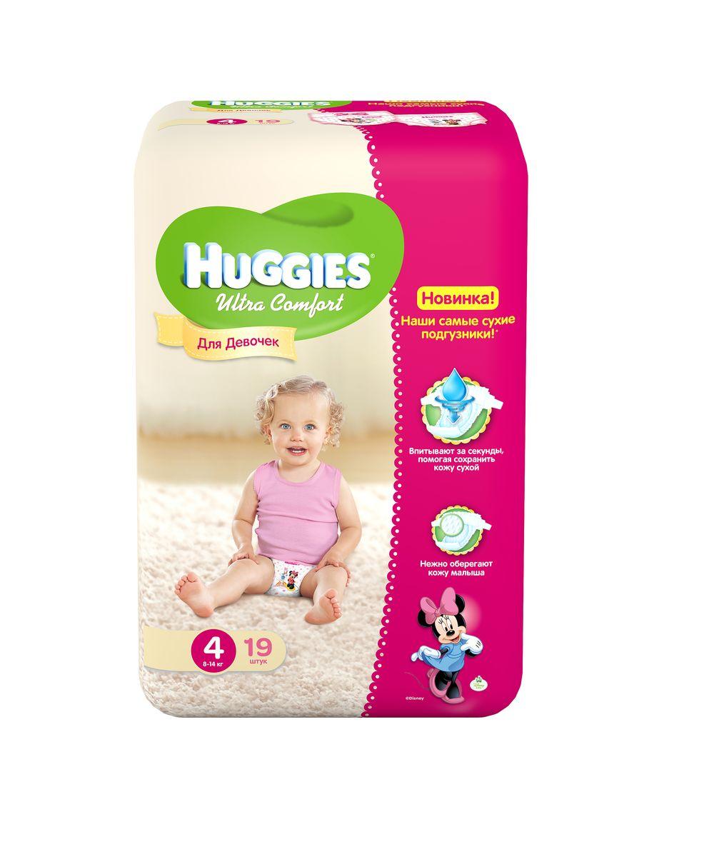Huggies Подгузники для девочек Ultra Comfort 8-14 кг (размер 4) 19 шт9402412Подгузники Huggies Ultra Comfort для девочек! С первых дней жизни мальчики и девочки такие разные. Новые подгузники подгузники Huggies Ultra Comfort созданы специально для девочек. Для лучшего впитывания распределяющий слой в этих подгузниках расположен там, где это нужнее всего. Подгузники Huggies Ultra Comfort изготовлены из мягких материалов с микропорами, которые позволяют коже дышать. Специальные тянущиеся застежки с закругленными краями надежно фиксируют подгузник, а широкий суперэластичный поясок позволяет малышам свободно двигаться. Яркие эксклюзивные с дизайнами от Дисней подчеркивают индивидуальность маленьких модников. Подгузники Huggies Ultra Comfort для мальчиков и для девочек - потому что они такие разные.