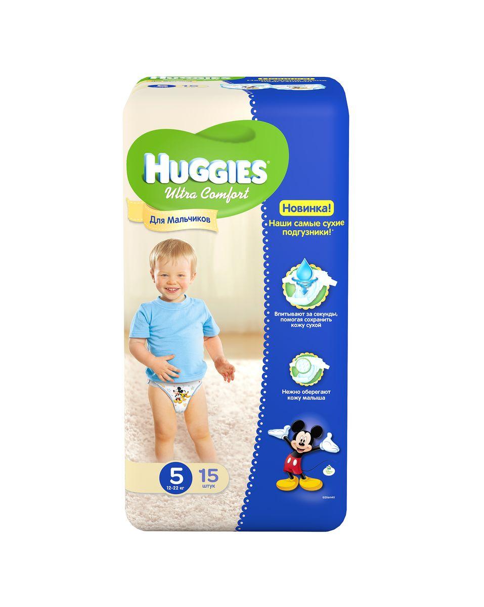 Huggies Подгузники для мальчиков Ultra Comfort 12-22 кг (размер 5) 15 шт