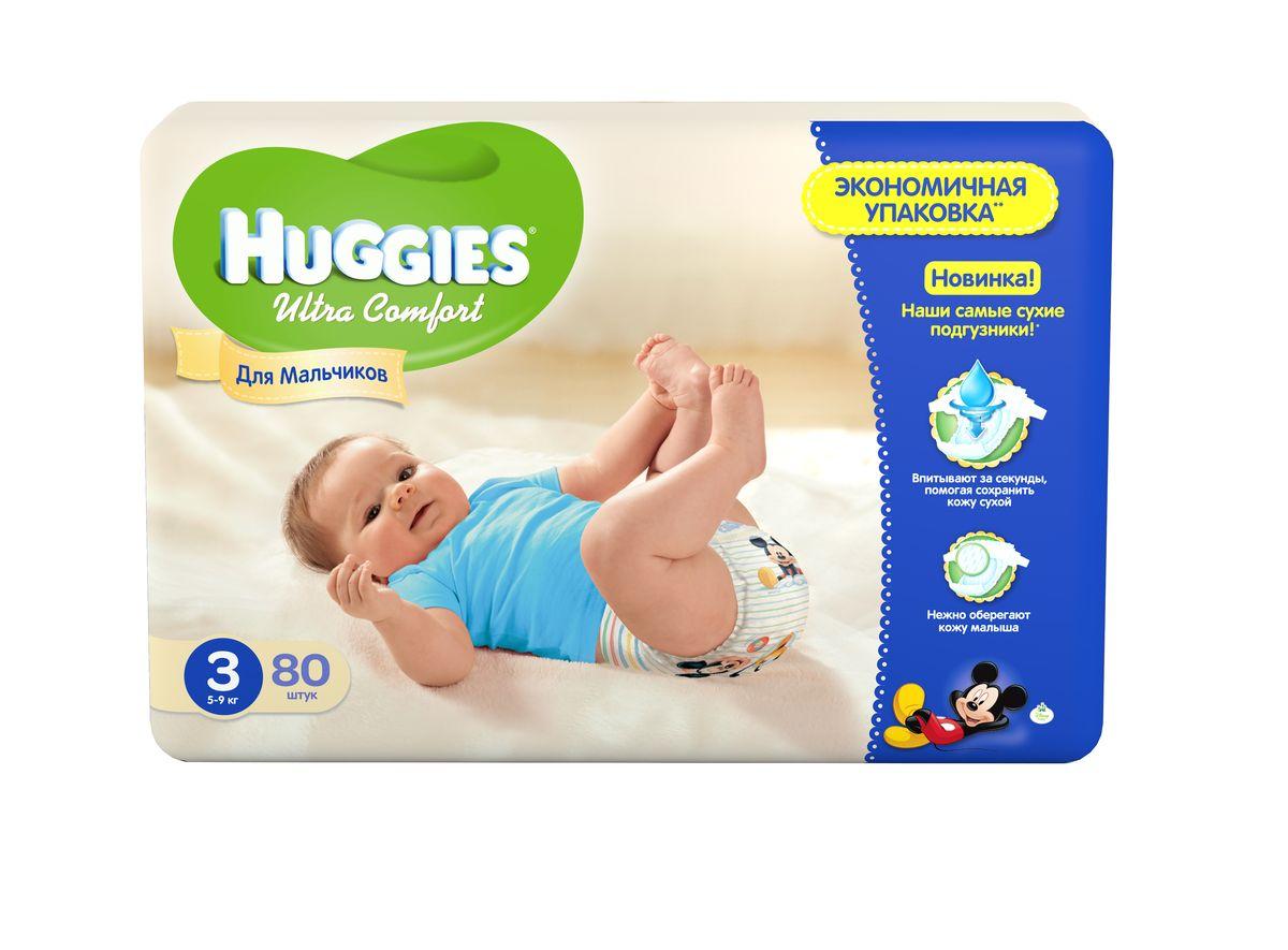 Huggies Подгузники для мальчиков Ultra Comfort 5-9 кг (размер 3) 80 шт9402331Подгузники Huggies Ultra Comfort для мальчиков! С первых дней жизни мальчики и девочки такие разные. Новые подгузники подгузники Huggies Ultra Comfort созданы специально для мальчиков. Для лучшего впитывания распределяющий слой в этих подгузниках расположен там, где это нужнее всего. Подгузники Huggies Ultra Comfort изготовлены из мягких материалов с микропорами, которые позволяют коже дышать. Специальные тянущиеся застежки с закругленными краями надежно фиксируют подгузник, а широкий суперэластичный поясок позволяет малышам свободно двигаться. Яркие эксклюзивные с дизайнами от Дисней подчеркивают индивидуальность маленьких модников. Подгузники Huggies Ultra Comfort для мальчиков и для девочек - потому что они такие разные.