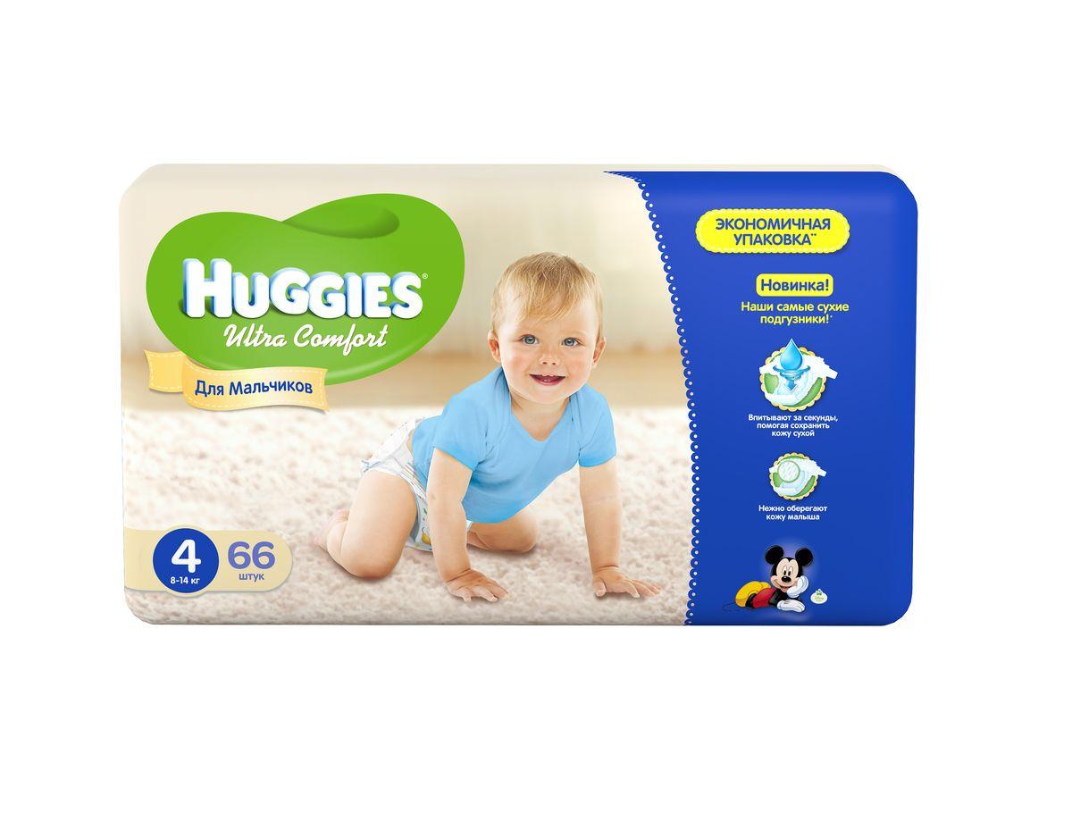 Huggies Подгузники для мальчиков Ultra Comfort 8-14 кг (размер 4) 66 шт9402431Подгузники Huggies Ultra Comfort для мальчиков! С первых дней жизни мальчики и девочки такие разные. Новые подгузники подгузники Huggies Ultra Comfort созданы специально для мальчиков. Для лучшего впитывания распределяющий слой в этих подгузниках расположен там, где это нужнее всего. Подгузники Huggies Ultra Comfort изготовлены из мягких материалов с микропорами, которые позволяют коже дышать. Специальные тянущиеся застежки с закругленными краями надежно фиксируют подгузник, а широкий суперэластичный поясок позволяет малышам свободно двигаться. Яркие эксклюзивные с дизайнами от Дисней подчеркивают индивидуальность маленьких модников. Подгузники Huggies Ultra Comfort для мальчиков и для девочек - потому что они такие разные.