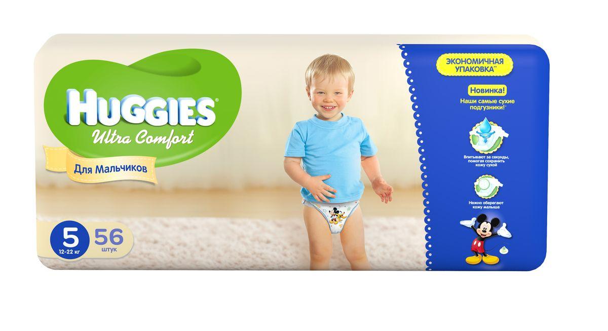 Huggies Подгузники для мальчиков Ultra Comfort 12-22 кг (размер 5) 56 шт9402531Подгузники Huggies Ultra Comfort для мальчиков! С первых дней жизни мальчики и девочки такие разные. Новые подгузники подгузники Huggies Ultra Comfort созданы специально для мальчиков. Для лучшего впитывания распределяющий слой в этих подгузниках расположен там, где это нужнее всего. Подгузники Huggies Ultra Comfort изготовлены из мягких материалов с микропорами, которые позволяют коже дышать. Специальные тянущиеся застежки с закругленными краями надежно фиксируют подгузник, а широкий суперэластичный поясок позволяет малышам свободно двигаться. Яркие эксклюзивные с дизайнами от Дисней подчеркивают индивидуальность маленьких модников. Подгузники Huggies Ultra Comfort для мальчиков и для девочек - потому что они такие разные.
