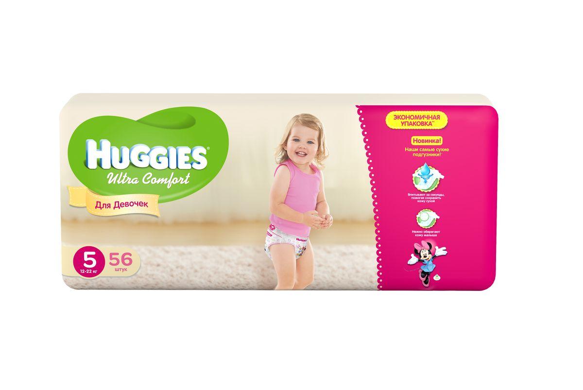Huggies Подгузники для девочек Ultra Comfort 12-22 кг (размер 5) 56 шт9402532Подгузники Huggies Ultra Comfort для девочек! С первых дней жизни мальчики и девочки такие разные. Новые подгузники подгузники Huggies Ultra Comfort созданы специально для девочек. Для лучшего впитывания распределяющий слой в этих подгузниках расположен там, где это нужнее всего. Подгузники Huggies Ultra Comfort изготовлены из мягких материалов с микропорами, которые позволяют коже дышать. Специальные тянущиеся застежки с закругленными краями надежно фиксируют подгузник, а широкий суперэластичный поясок позволяет малышам свободно двигаться. Яркие эксклюзивные с дизайнами от Дисней подчеркивают индивидуальность маленьких модников. Подгузники Huggies Ultra Comfort для мальчиков и для девочек - потому что они такие разные.