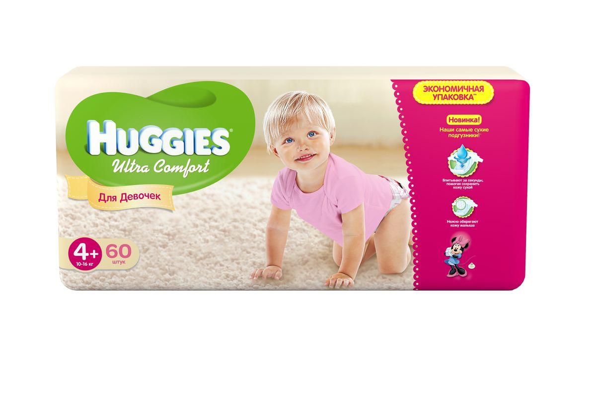 Huggies Подгузники для девочек Ultra Comfort 10-16 кг (размер 4+) 60 шт9403432Подгузники Huggies Ultra Comfort для девочек! С первых дней жизни мальчики и девочки такие разные. Новые подгузники Huggies Ultra Comfort созданы специально для девочек. Для лучшего впитывания распределяющий слой в этих подгузниках расположен там, где это нужнее всего. Подгузники изготовлены из мягких материалов с микропорами, которые позволяют коже дышать. Специальные тянущиеся застежки с закругленными краями надежно фиксируют подгузник, а широкий суперэластичный поясок позволяет малышам свободно двигаться. Яркие эксклюзивные с дизайнами от Дисней подчеркивают индивидуальность маленьких модниц. Подгузники Huggies Ultra Comfort для мальчиков и для девочек - потому что они такие разные.