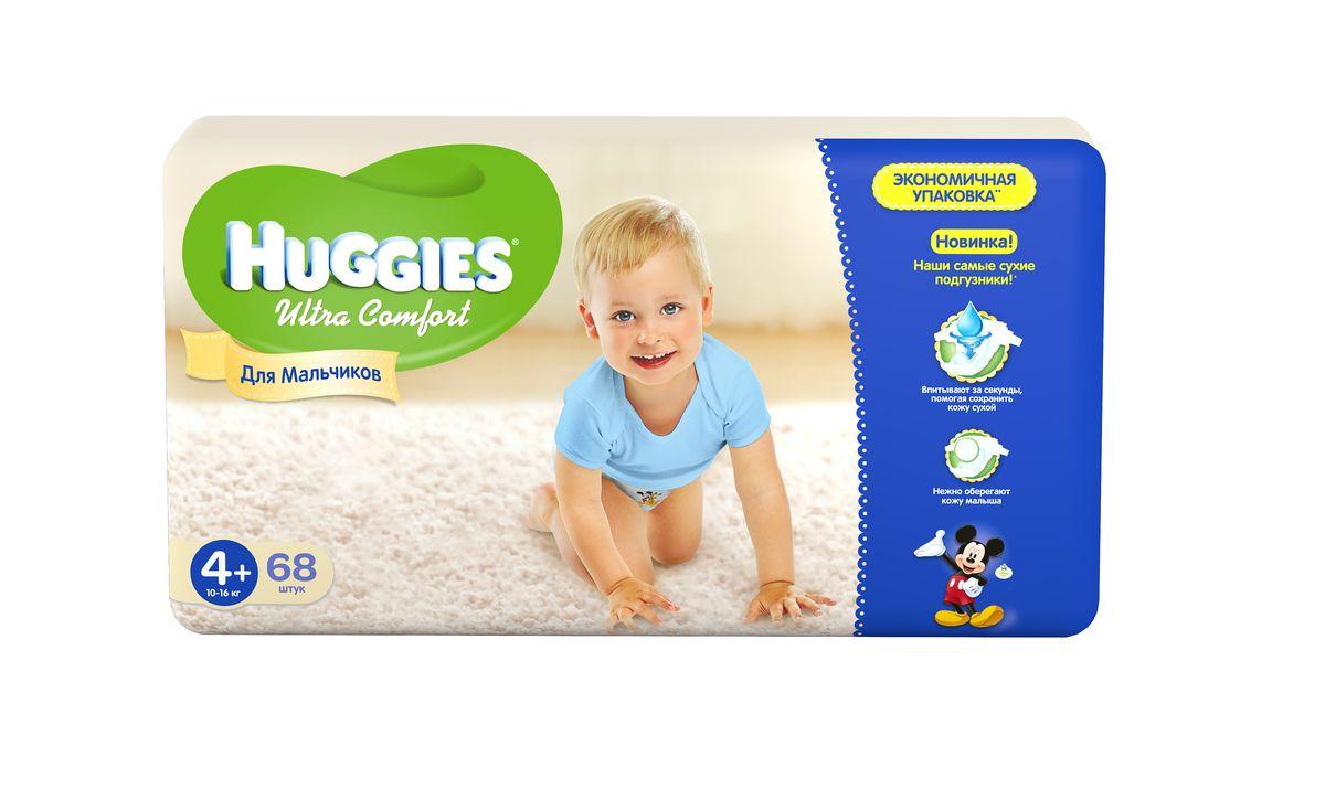 Huggies Подгузники для мальчиков Ultra Comfort 10-16 кг (размер 4+) 68 шт