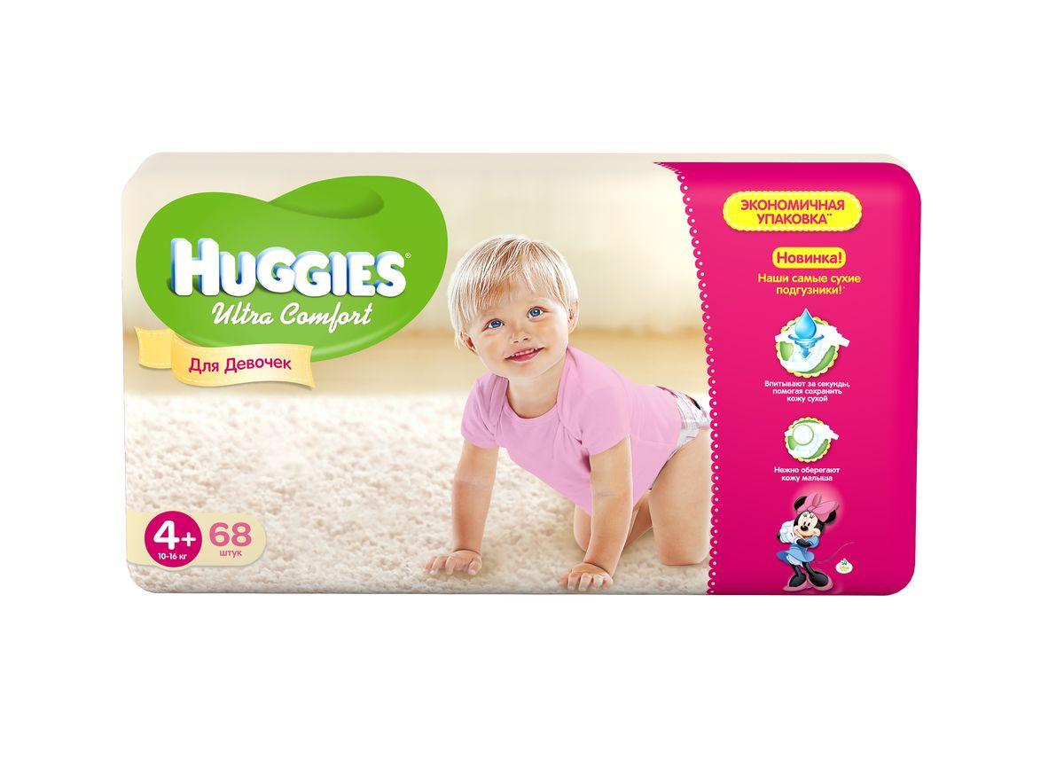 Huggies Подгузники для девочек Ultra Comfort 10-16 кг (размер 4+) 68 шт9403446Подгузники Huggies Ultra Comfort для девочек! С первых дней жизни мальчики и девочки такие разные. Новые подгузники Huggies Ultra Comfort созданы специально для девочек. Для лучшего впитывания распределяющий слой в этих подгузниках расположен там, где это нужнее всего. Подгузники изготовлены из мягких материалов с микропорами, которые позволяют коже дышать. Специальные тянущиеся застежки с закругленными краями надежно фиксируют подгузник, а широкий суперэластичный поясок позволяет малышам свободно двигаться. Яркие эксклюзивные с дизайнами от Дисней подчеркивают индивидуальность маленьких модниц. Подгузники Huggies Ultra Comfort для мальчиков и для девочек - потому что они такие разные.