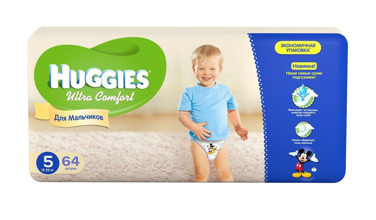 Huggies Подгузники для мальчиков Ultra Comfort 12-22 кг (размер 5) 64 шт