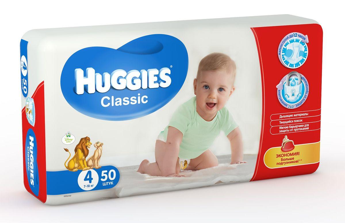 Huggies Подгузники Classic 7-18 кг (размер 4) 50 шт 9401047