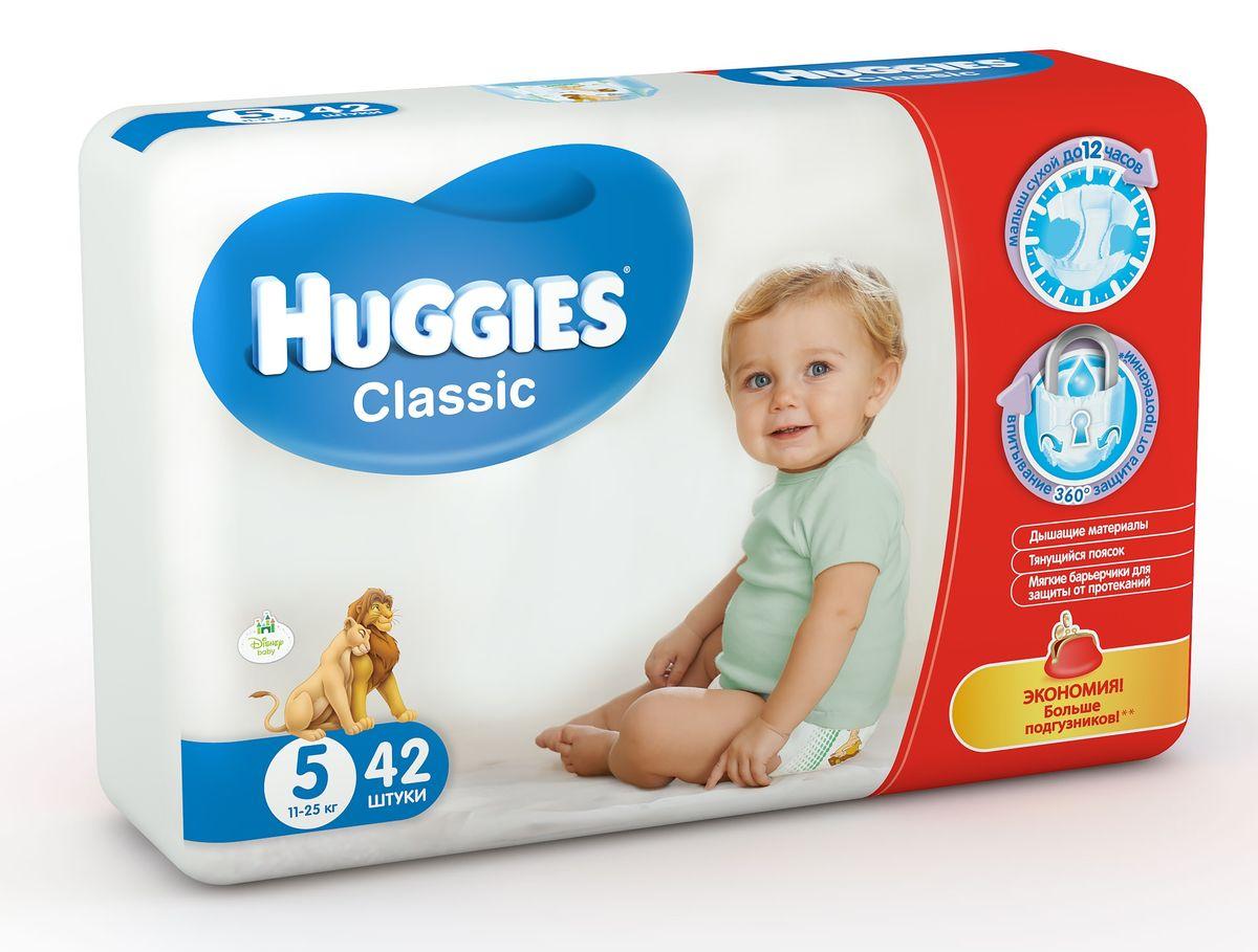 Huggies Подгузники Classic 11-25 кг (размер 5) 42 шт9401057Подгузники Huggies Classiс технологией защиты от протекания 360° впитывают до 12 часов! Подгузники Huggies Classic, изготовленные из мягких дышащих материалов, заботятся о комфорте вашего малыша. Специальный блок-гель в подгузниках запирает влагу на замок до 12 часов, сохраняя кожу малыша сухой, а технология 360° - мягкие эластичные барьерчики и тянущийся поясок помогают предотвратить протекания вокруг ножек и по спинке. Вашему малышу в подгузниках Huggies Classic будет сухо и комфортно!