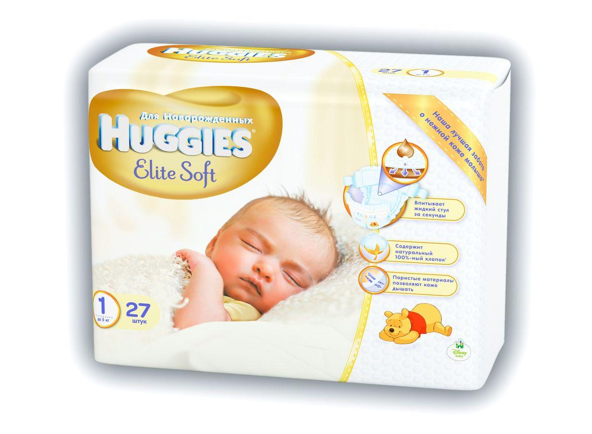 Huggies Подгузники Elite Soft 0-5 кг (размер 1) 27 шт9400811Детские одноразовые подгузники Huggies Elite Soft - Наша лучшая забота о нежной коже малыша. Свойства: мягкий суперэластичный поясок для великолепного прилегания; застежки легко застегиваются в любом месте подгузника; содержит натуральный 100% хлопок; пористые материалы позволяют коже дышать; наш самый мягкий подгузник внутри и снаружи; специальный внутренний кармашек помогает предотвратить протекание; новый супер мягкий слой SoftAbsorb впитывает жидкий стул и влагу за секунды, помогая сохранить кожу сухой; новые мягкие подушечки создают надежную преграду между кожей малыша и жидким стулом; индикатор влаги меняет цвет, когда намокает.
