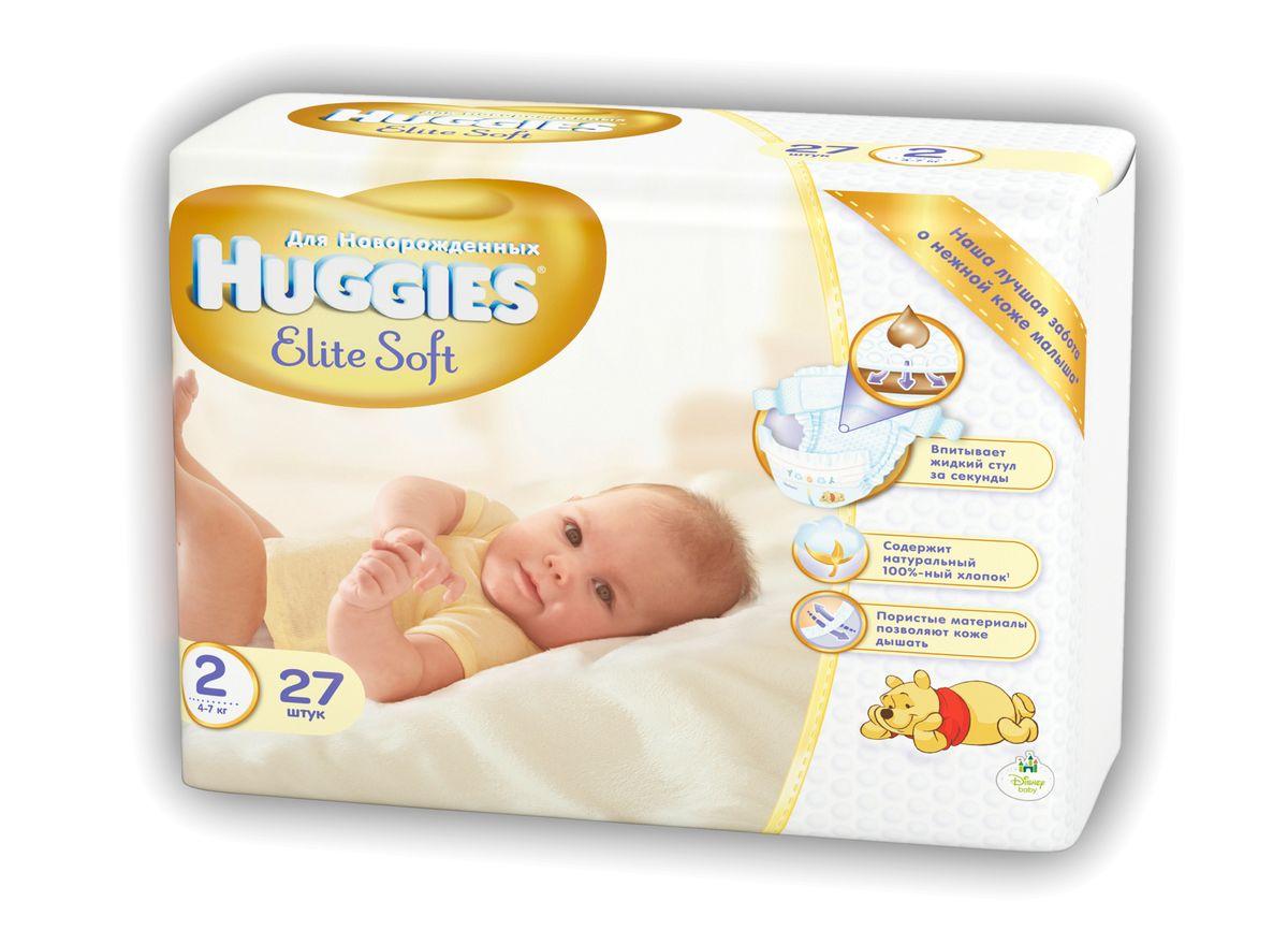 Huggies Подгузники Elite Soft 4-7 кг (размер 2) 27 шт9400812Детские одноразовые подгузники Huggies Elite Soft - Наша лучшая забота о нежной коже малыша. Свойства: мягкий суперэластичный поясок для великолепного прилегания; застежки легко застегиваются в любом месте подгузника; содержит натуральный 100% хлопок; пористые материалы позволяют коже дышать; наш самый мягкий подгузник внутри и снаружи; специальный внутренний кармашек помогает предотвратить протекание; новый супер мягкий слой SoftAbsorb впитывает жидкий стул и влагу за секунды, помогая сохранить кожу сухой; новые мягкие подушечки создают надежную преграду между кожей малыша и жидким стулом; индикатор влаги меняет цвет, когда намокает.