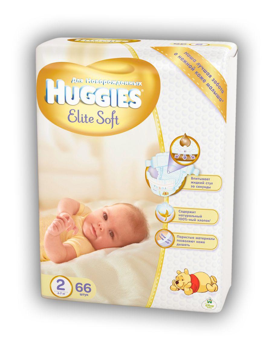 Huggies Подгузники Elite Soft 4-7 кг (размер 2) 66 шт9400822
