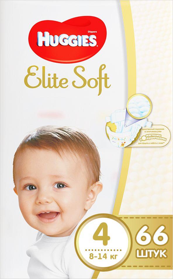 Huggies Подгузники Elite Soft 8-14 кг ( размер 4) 66 шт9400824Детские одноразовые подгузники Huggies Elite Soft - Наша лучшая забота о нежной коже малыша. Свойства: мягкий суперэластичный поясок для великолепного прилегания; застежки легко застегиваются в любом месте подгузника;содержит натуральный 100% хлопок; пористые материалы позволяют коже дышать; наш самый мягкий подгузник внутри и снаружи; специальный внутренний кармашек помогает предотвратить протекание; новый супер мягкий слой SoftAbsorb впитывает жидкий стул и влагу за секунды, помогая сохранить кожу сухой; новые мягкие подушечки создают надежную преграду между кожей малыша и жидким стулом; индикатор влаги меняет цвет, когда намокает.