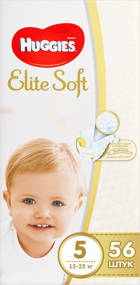 Huggies Подгузники Elite Soft 12-22 кг (размер 5) 56 шт9400825Детские одноразовые подгузники Huggies Elite Soft - Наша лучшая забота о нежной коже малыша. Свойства: мягкий суперэластичный поясок для великолепного прилегания; застежки легко застегиваются в любом месте подгузника;содержит натуральный 100% хлопок; пористые материалы позволяют коже дышать; наш самый мягкий подгузник внутри и снаружи; специальный внутренний кармашек помогает предотвратить протекание; новый супер мягкий слой SoftAbsorb впитывает жидкий стул и влагу за секунды, помогая сохранить кожу сухой; новые мягкие подушечки создают надежную преграду между кожей малыша и жидким стулом; индикатор влаги меняет цвет, когда намокает.