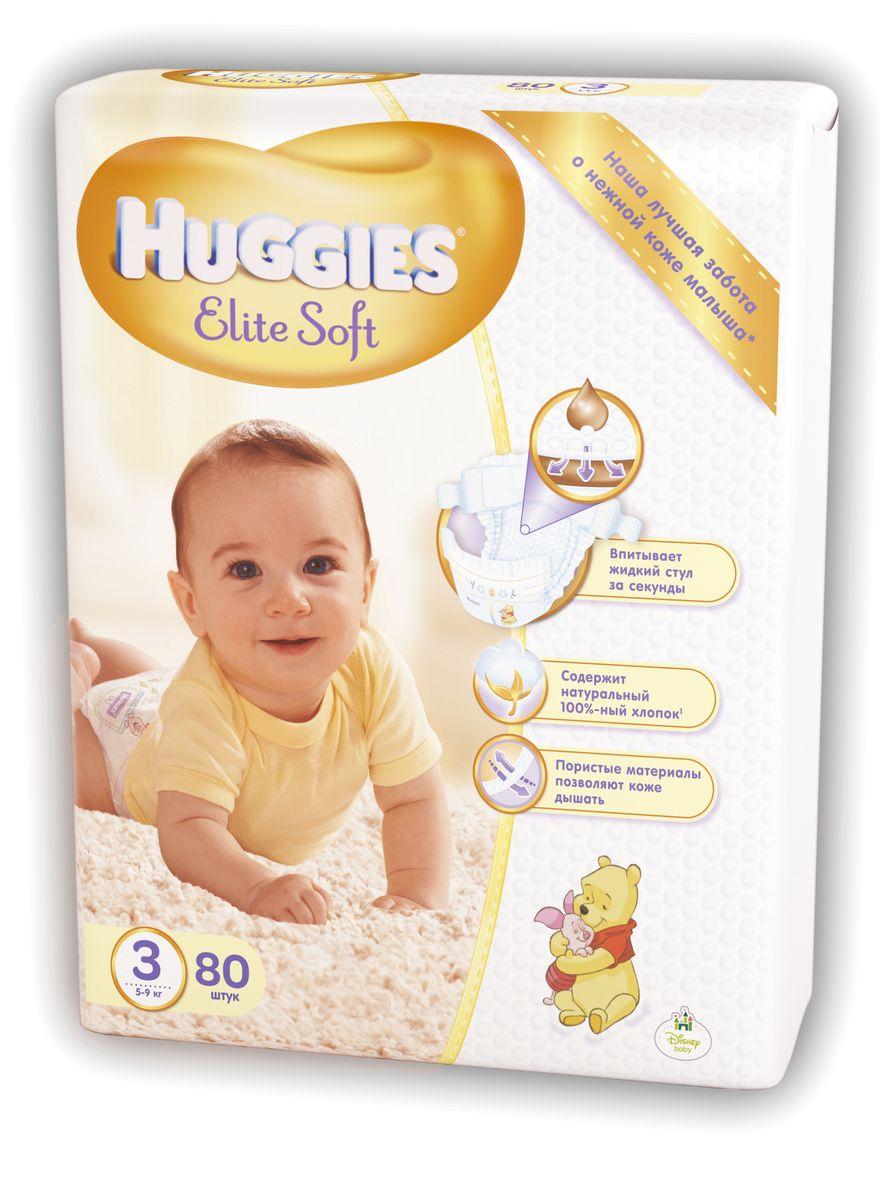 Huggies Подгузники Elite Soft 5-9 кг (размер 3) 80 шт9400823Детские одноразовые подгузники Huggies Elite Soft - Наша лучшая забота о нежной коже малыша. Свойства: мягкий суперэластичный поясок для великолепного прилегания; застежки легко застегиваются в любом месте подгузника;содержит натуральный 100% хлопок; пористые материалы позволяют коже дышать; наш самый мягкий подгузник внутри и снаружи; специальный внутренний кармашек помогает предотвратить протекание; новый супер мягкий слой SoftAbsorb впитывает жидкий стул и влагу за секунды, помогая сохранить кожу сухой; новые мягкие подушечки создают надежную преграду между кожей малыша и жидким стулом; индикатор влаги меняет цвет, когда намокает.