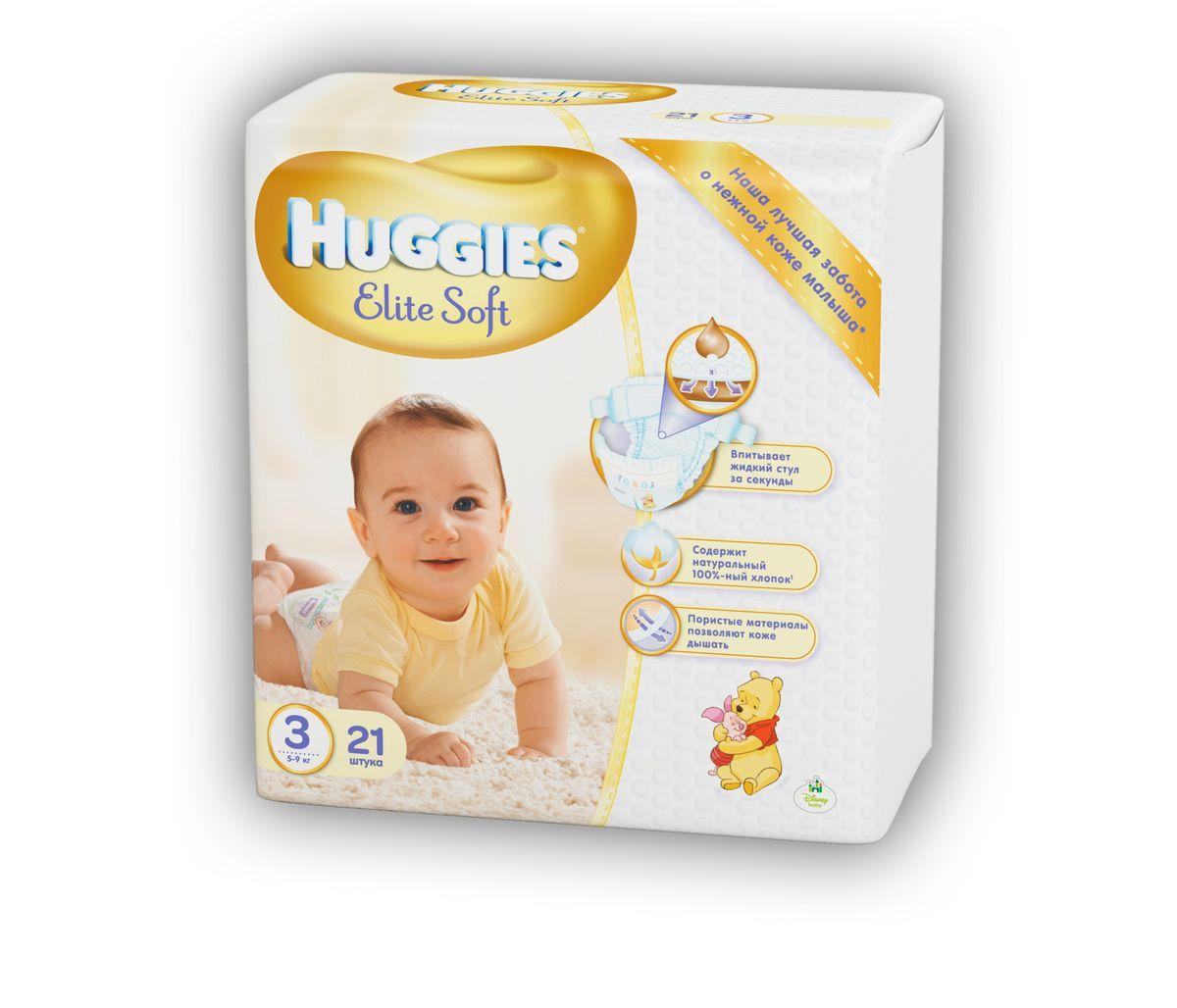 Huggies Подгузники Elite Soft 5-9 кг (размер 3) 21 шт9400813Детские одноразовые подгузники Huggies Elite Soft - Наша лучшая забота о нежной коже малыша. Свойства: мягкий суперэластичный поясок для великолепного прилегания; застежки легко застегиваются в любом месте подгузника;содержит натуральный 100% хлопок; пористые материалы позволяют коже дышать; наш самый мягкий подгузник внутри и снаружи; специальный внутренний кармашек помогает предотвратить протекание; новый супер мягкий слой SoftAbsorb впитывает жидкий стул и влагу за секунды, помогая сохранить кожу сухой; новые мягкие подушечки создают надежную преграду между кожей малыша и жидким стулом; индикатор влаги меняет цвет, когда намокает.