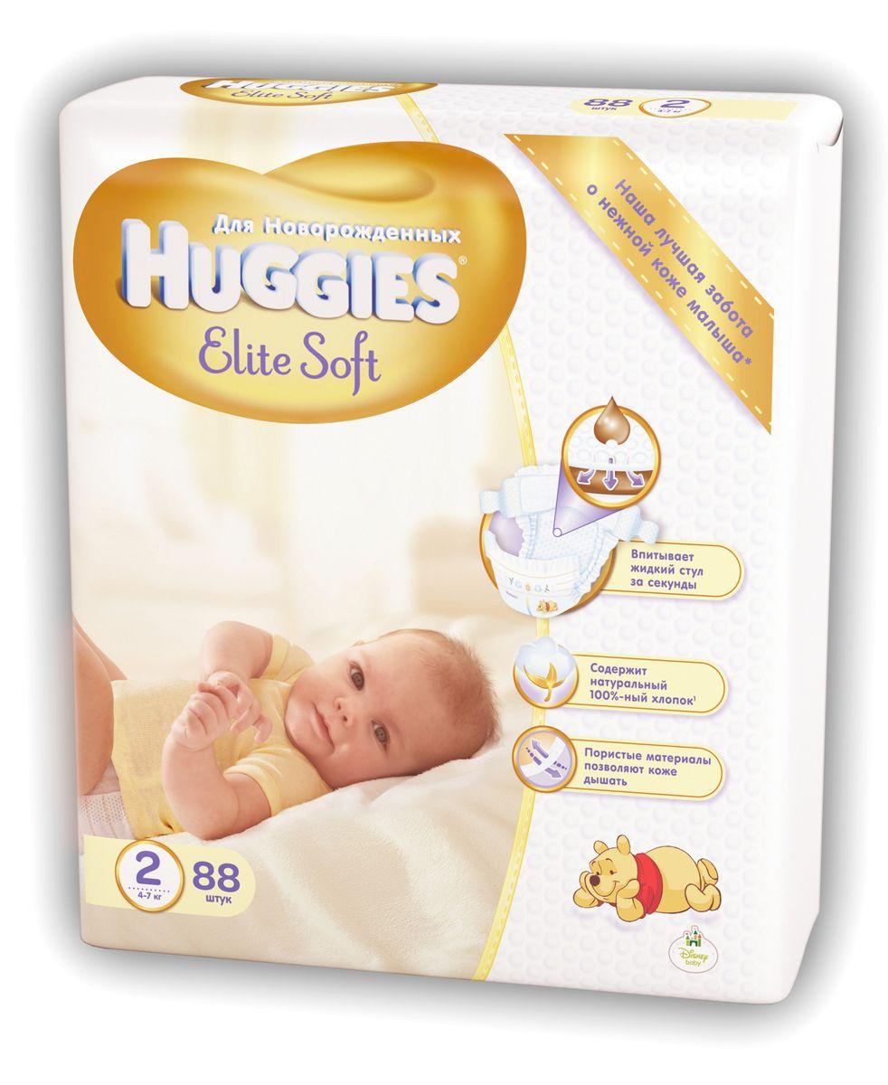Huggies Подгузники Elite Soft 4-7 кг (размер 2) 88 шт9400832Детские одноразовые подгузники Huggies Elite Soft - Наша лучшая забота о нежной коже малыша. Свойства: мягкий суперэластичный поясок для великолепного прилегания; застежки легко застегиваются в любом месте подгузника;содержит натуральный 100% хлопок; пористые материалы позволяют коже дышать; наш самый мягкий подгузник внутри и снаружи; специальный внутренний кармашек помогает предотвратить протекание; новый супер мягкий слой SoftAbsorb впитывает жидкий стул и влагу за секунды, помогая сохранить кожу сухой; новые мягкие подушечки создают надежную преграду между кожей малыша и жидким стулом; индикатор влаги меняет цвет, когда намокает.