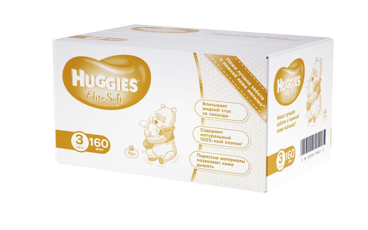 Huggies Подгузники Elite Soft 5-9 кг (размер 3) 160 шт9400715Детские одноразовые подгузники Huggies Elite Soft - Наша лучшая забота о нежной коже малыша. Свойства: мягкий суперэластичный поясок для великолепного прилегания; застежки легко застегиваются в любом месте подгузника; содержит натуральный 100%-ный хлопок; пористые материалы позволяют коже дышать; наш самый мягкий подгузник внутри и снаружи; специальный внутренний кармашек помогает предотвратить протекание; новый супер мягкий слой SoftAbsorb впитывает жидкий стул и влагу за секунды, помогая сохранить кожу сухой; новые мягкие подушечки создают нежную преграду между кожей малыша и жидким стулом; индикатор влаги меняет цвет, когда намокает.
