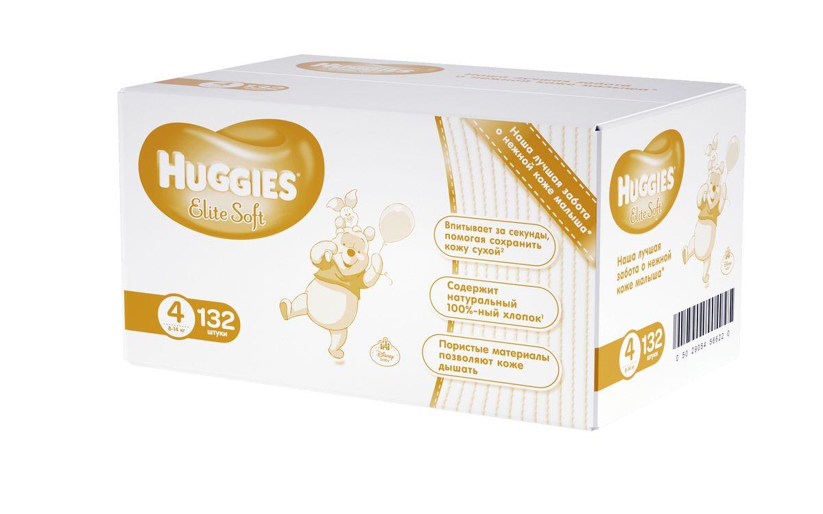 Huggies Подгузники Elite Soft 8-14 кг ( размер 4) 132 шт9400716Детские одноразовые подгузники Huggies Elite Soft - Наша лучшая забота о нежной коже малыша. Свойства: мягкий суперэластичный поясок для великолепного прилегания; застежки легко застегиваются в любом месте подгузника; содержит натуральный 100%-ный хлопок; пористые материалы позволяют коже дышать; наш самый мягкий подгузник внутри и снаружи; специальный внутренний кармашек помогает предотвратить протекание; новый супер мягкий слой SoftAbsorb впитывает жидкий стул и влагу за секунды, помогая сохранить кожу сухой; новые мягкие подушечки создают нежную преграду между кожей малыша и жидким стулом; индикатор влаги меняет цвет, когда намокает.