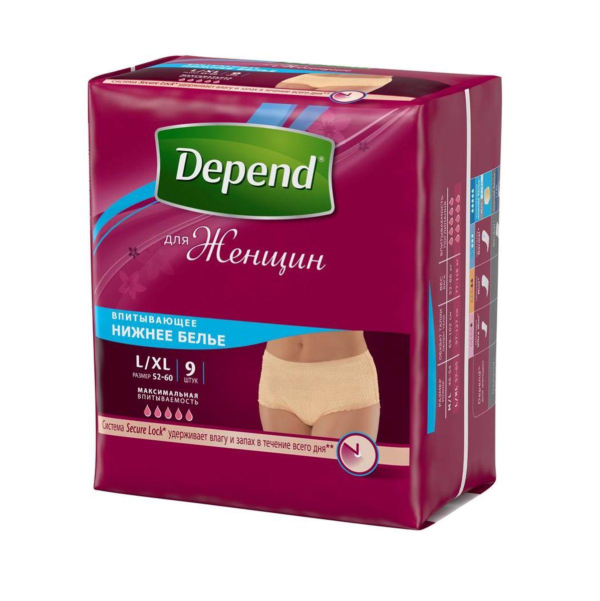 Depend Белье женское впитывающее, L/XL 9