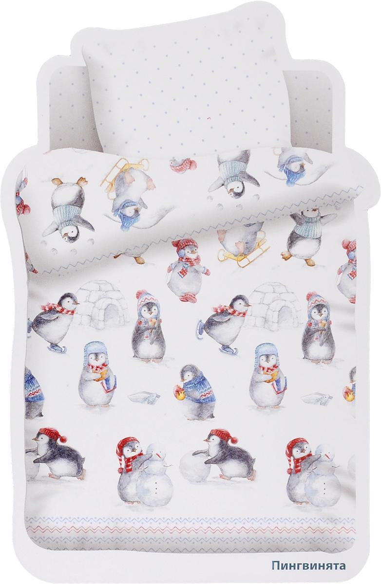 Комплект детского постельного белья Непоседа Пингвинята, наволочка 40х60, цвет: белый, синий, розовый329192Детский комплект постельного белья Непоседа Пингвинята состоит из пододеяльника и простыни и наволочки. Такой комплект идеально подойдет для кроватки вашего малыша и обеспечит ему здоровый сон. Он изготовлен из натурального 100% хлопка, дарящего малышу непревзойденную мягкость. Натуральный материал не раздражает даже самую нежную и чувствительную кожу ребенка, обеспечивая ему наибольший комфорт. Приятный рисунок комплекта, несомненно, понравится малышу и привлечет его внимание. На постельном белье непоседа Пингвинята ваша кроха будет спать здоровым и крепким сном.