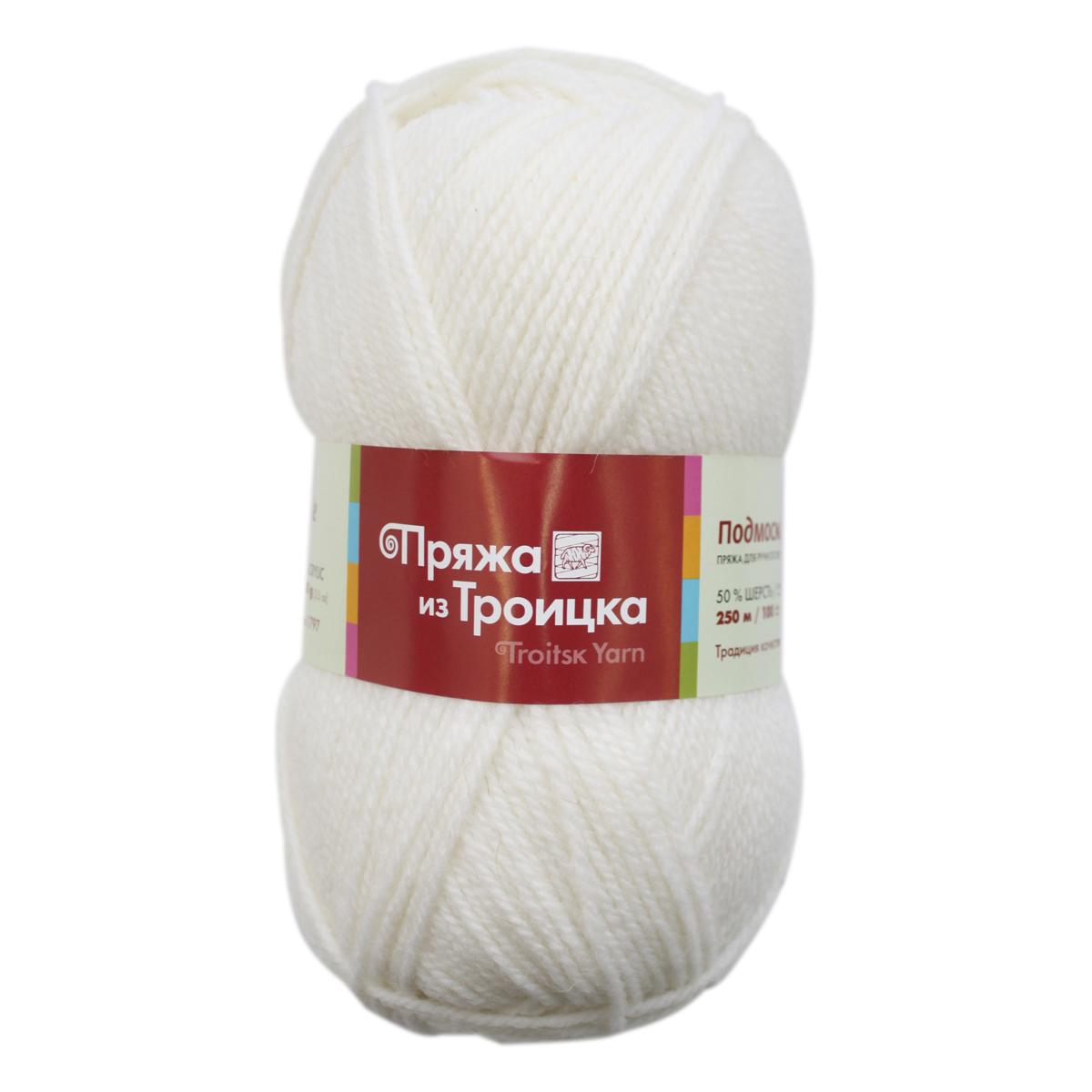 Пряжа для вязания Подмосковная, 100 г, 250 м, цвет: 0230 отбелка, 10 шт230