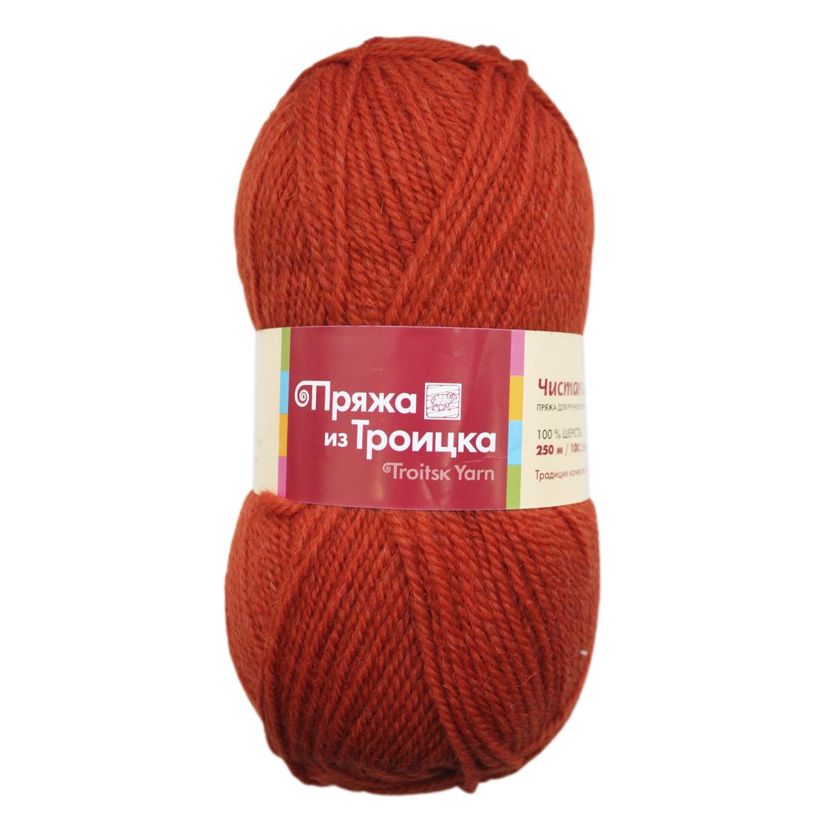 Пряжа для вязания Чистошерстяная, 100 г, 250 м, цвет: 2423 светлый терракот, 10 шт366003_2423