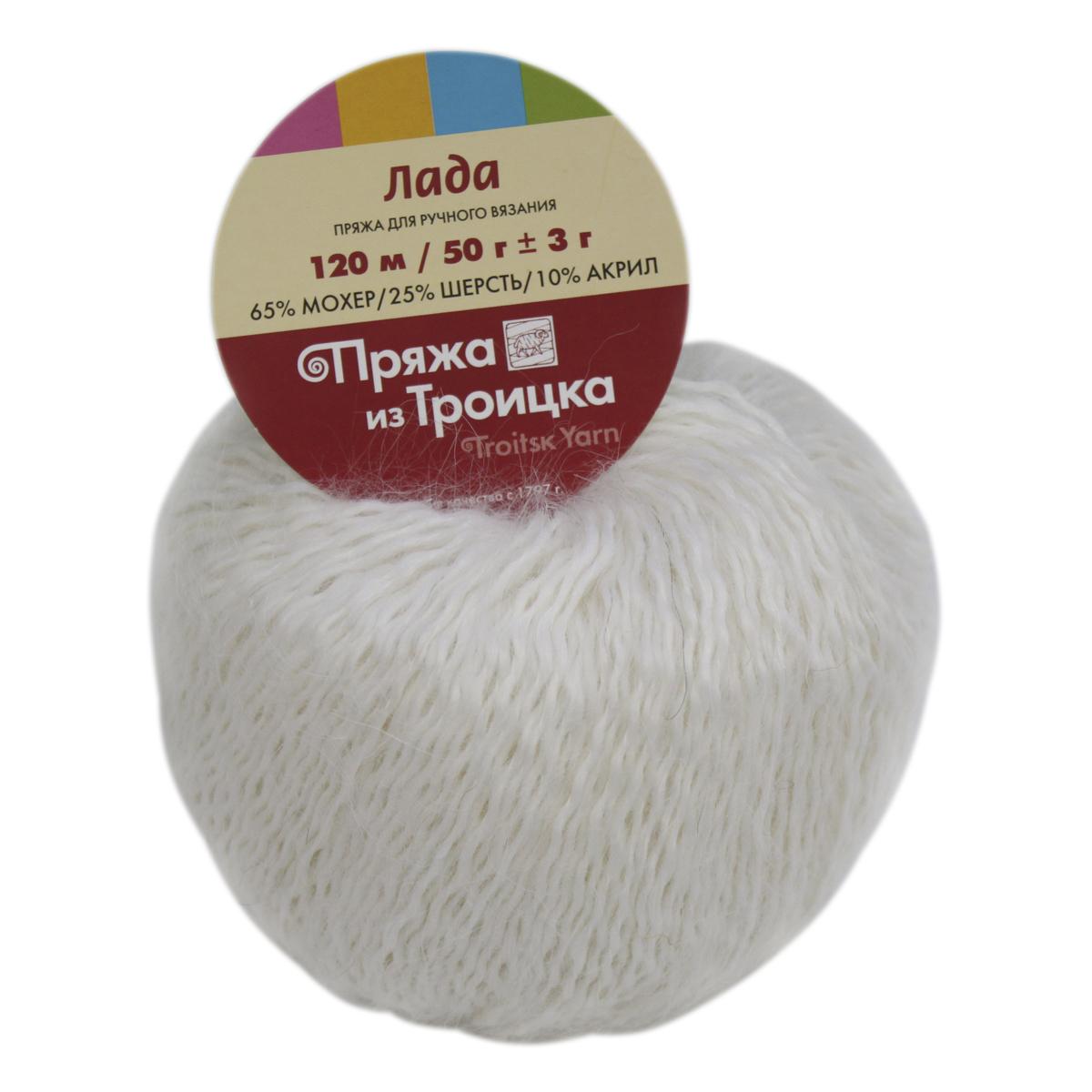 Пряжа для вязания Лада, 50 г, 120 м, цвет: 0230 отбелка, 10 шт366009_0230