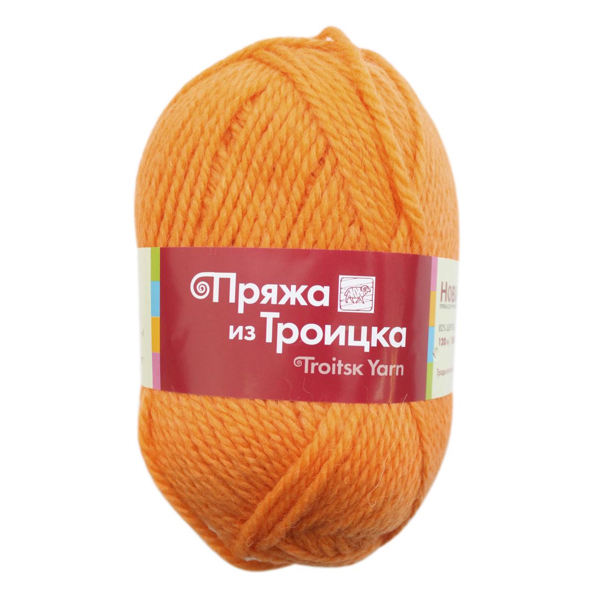 Пряжа для вязания Новинка, 100 г, 120 м, цвет: 0497 ярко-оранжевый, 10 шт366013_0497