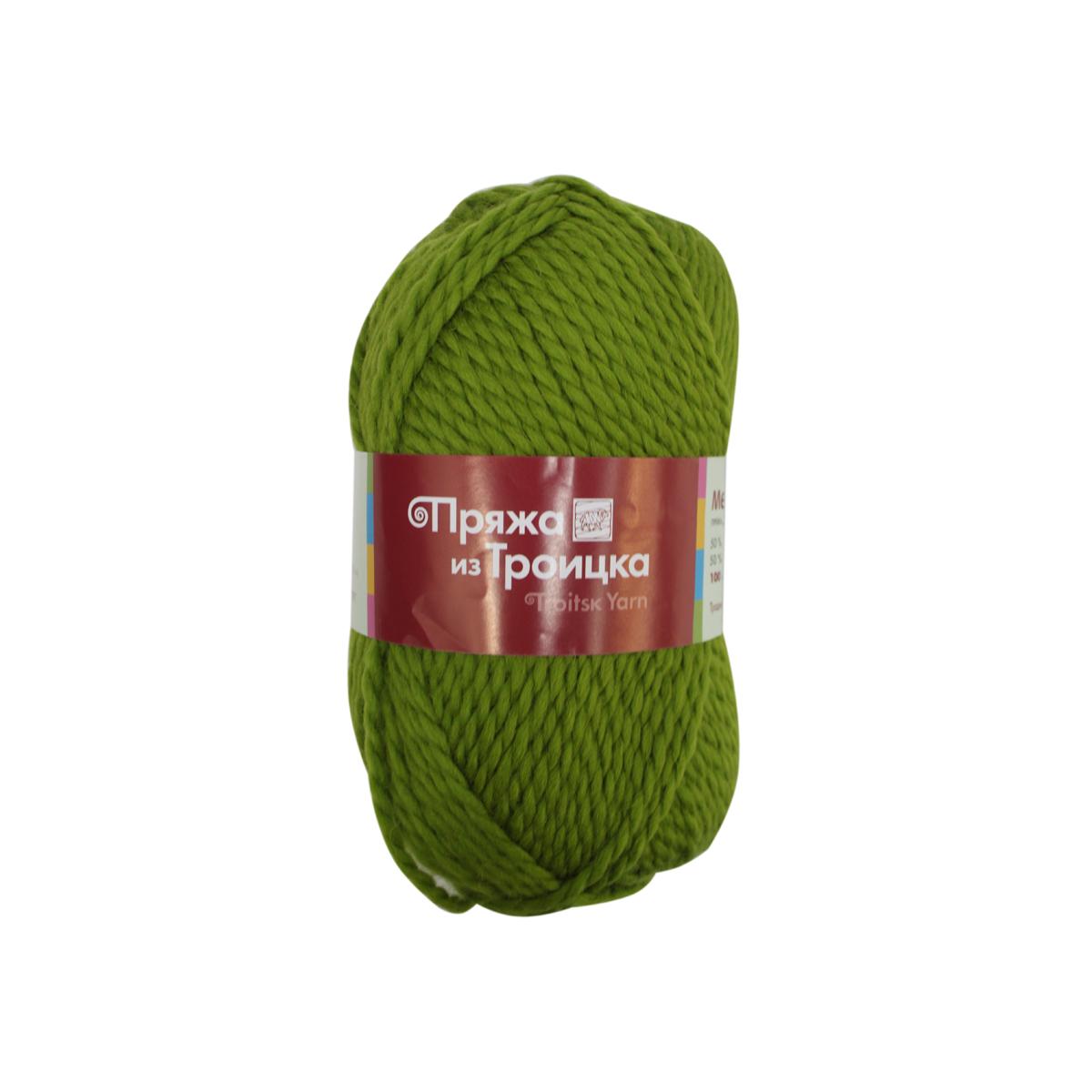 Пряжа для вязания Мелодия, 100 г, 100 м, цвет: 1550 аспарагус, 10 шт366020_1550
