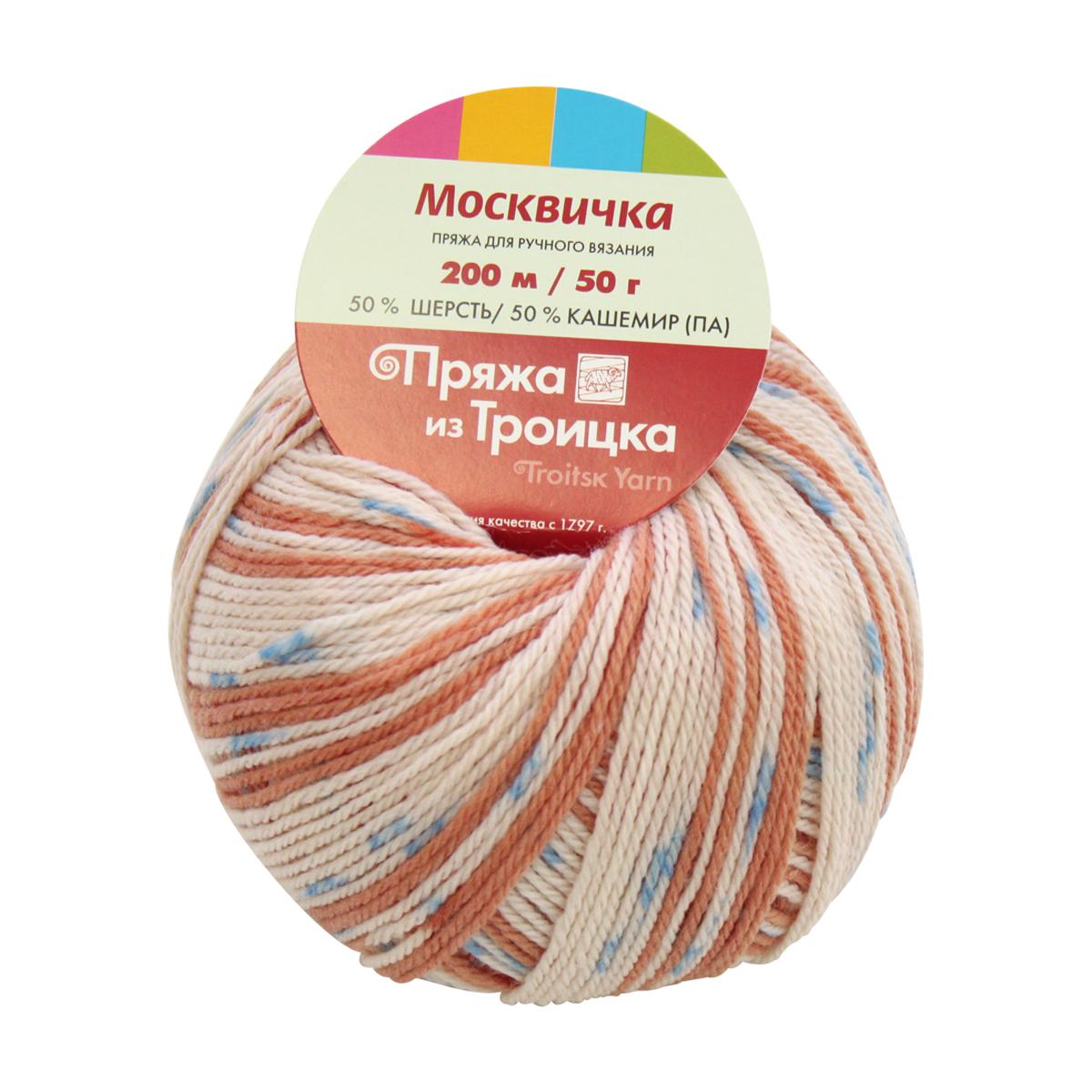 Пряжа для вязания Москвичка, 50 г, 200 м, цвет: 7101 принт, 10 шт366081_7101