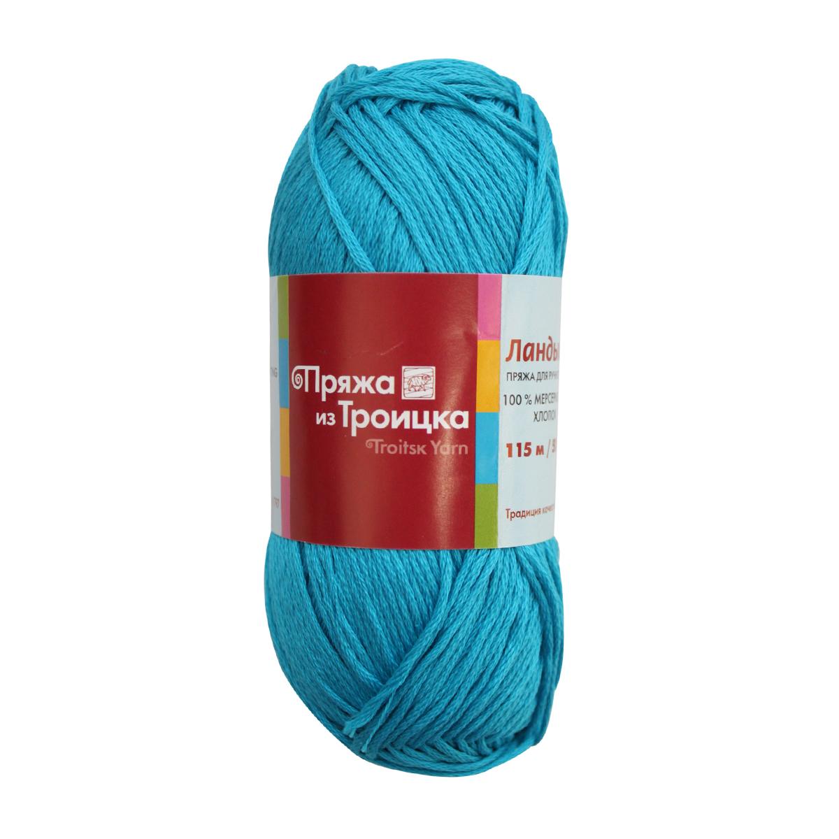 Пряжа для вязания Ландыш, 50 г, 115 м, цвет: 0473 голубая бирюза, 10 шт366131_0473