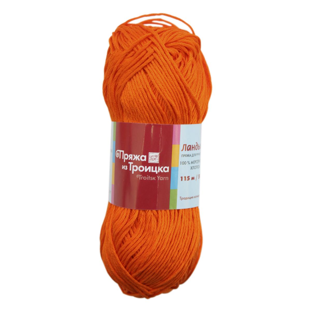 Пряжа для вязания Ландыш, 50 г, 115 м, цвет: 0490 ярко-оранжевый, 10 шт366131_0490