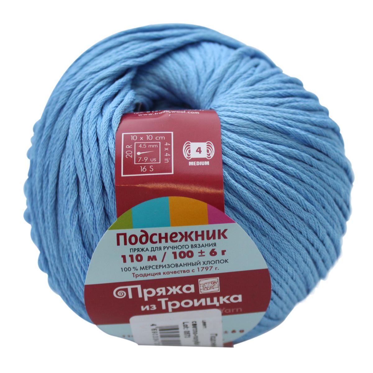 Пряжа для вязания Подснежник, 100 г, 110 м, цвет: 0305 светло-голубой, 10 шт366132_0305