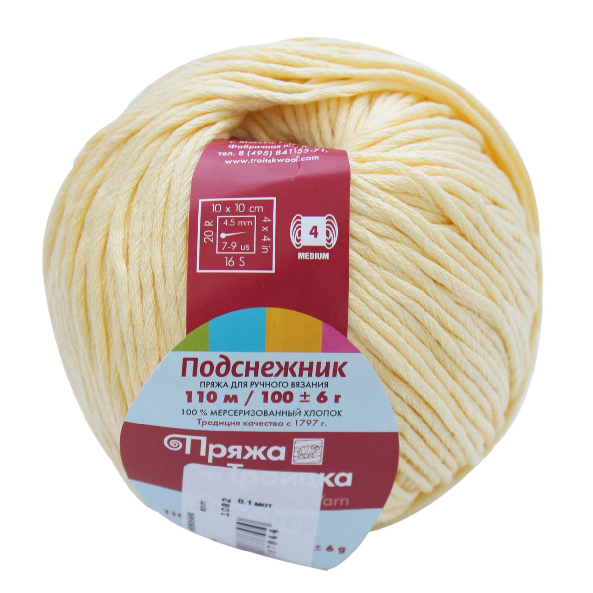 Пряжа для вязания Подснежник, 100 г, 110 м, цвет: 1082 шампанское, 10 шт366132_1082