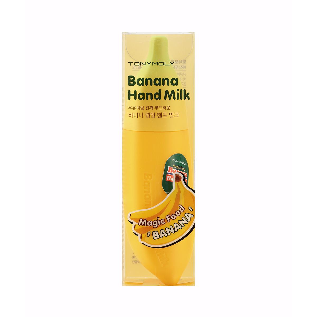 TonyMoly Крем для рук Magic Food Banana Hand Milk, 45 млBD03012800Легкий крем для рук с очень нежной текстурой молочка. Увлажняет и питает кожу рук, восстанавливая ее текстуру и препятствуя преждевременному появлению морщин. Также средство бережно защищает кожу рук от перепадов температуры, негативного воздействия окружающей среды и химических средств, используемых в быту. Экстракт банана, являющийся одним из основных ингредиентов средства, оказывает осветляющее действие, восстанавливает ее упругость и эластичность. Масло ши и молочные протеины удаляют ороговевшие частички кожи, оказывая противовоспалительное и укрепляющее воздействие. При регулярном применении средства Вы получите мягкую, гладкую кожу рук и более крепкие и здоровые ногти. Объем: 45 мл.