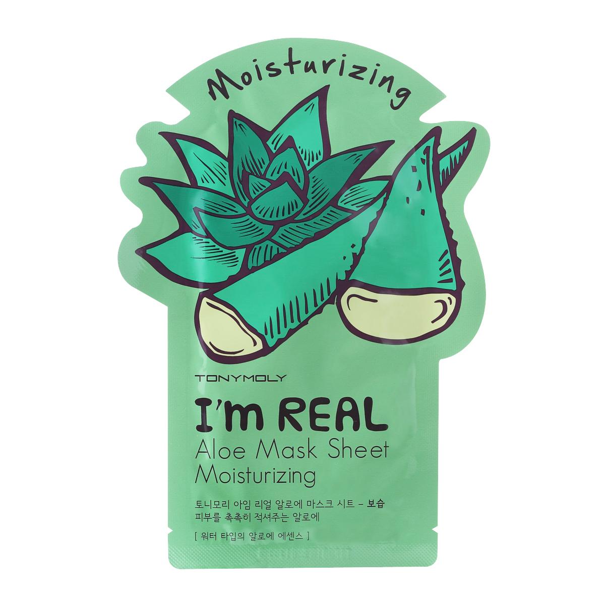 TonyMoly Тканевая маска с экстрактом алое Im Real Aloe Mask Sheet, 21 млSS05015300Увлажняющая маска с экстрактом алоэ создана специально для кожи, нуждающейся в интенсивном питании и увлажнении. Экстракт алоэ успокаивает раздраженную кожу, снимает покраснения, шелушения и раздражения. Кроме алоэ, в состав маски входит большое количество минералов, витаминов и аминокислот, которые улучшают кровообращение, обладают бактерицидным действием и уменьшают проявление угрей и прыщей. Маска подходит для любой кожи, нуждающейся в интенсивном увлажнении и питании. Не содержит парабенов, талька и искусственных красителей. Марка Tony Moly чаще всего размещает на упаковке (внизу или наверху на спайке двух сторон упаковки, на дне банки, на тубе сбоку) дату изготовления в формате: год/месяц/дата.