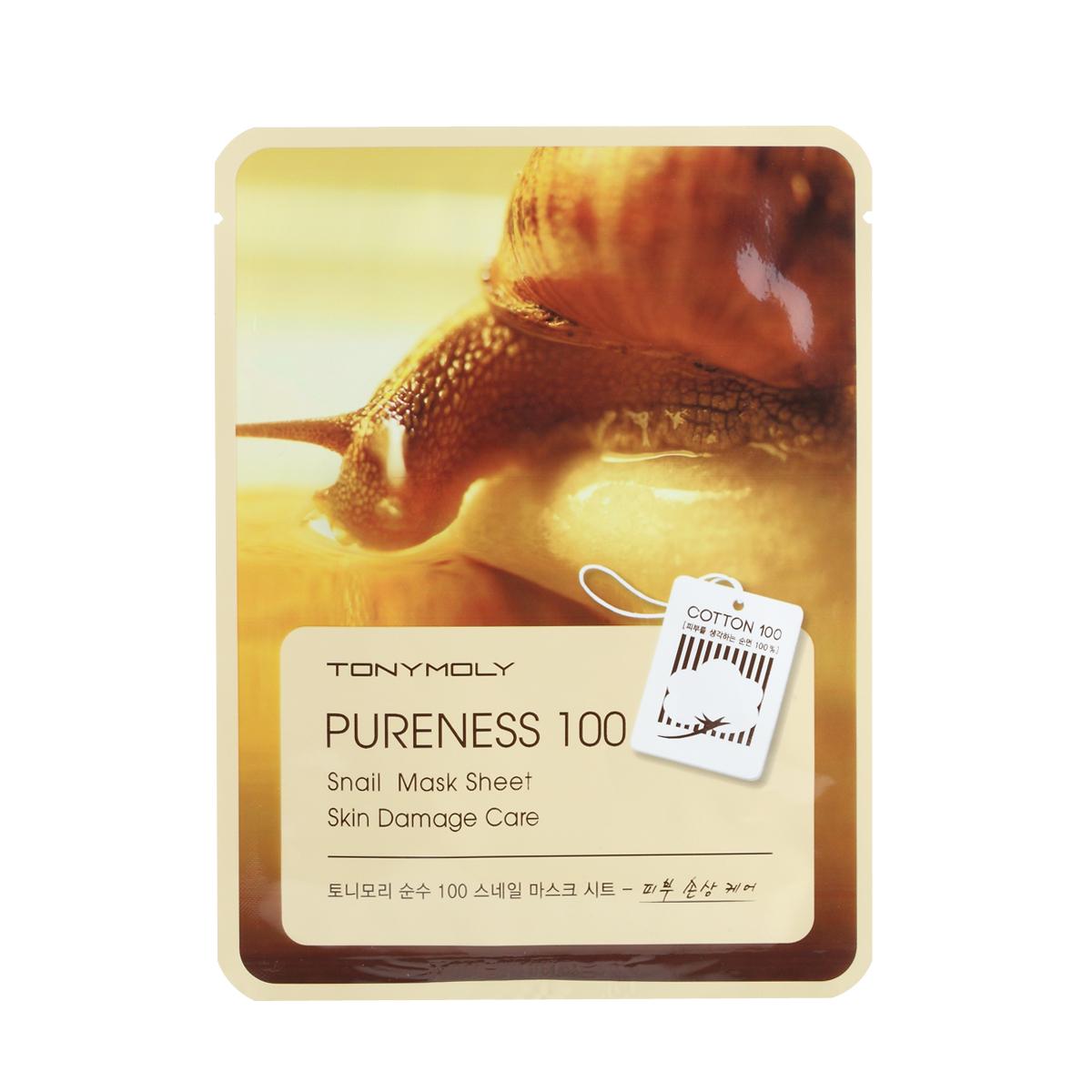 TonyMoly Тканевая маска с экстрактом улиточной слизи Pureness 100 Snail Mask Sheet, 21 млSS05016100Маска с фильтратом улитки способствует заживлению ссадин, рубцов и небольших ранок. Фильтрат улиточной слизи способствует регенерации клеток кожи, уменьшает проявление морщин и прекрасно питает и увлажняет кожу. Маска состоит из 100 % натурального отбеленного хлопка, плотно прилегает к коже и способствует глубокому проникновению фильтрата улиточной слизи в клетки кожи. Использование маски придаст лицу гладкость, эластичность, уменьшит проявление угрей и сделает кожу сияющей и здоровой. Марка Tony Moly чаще всего размещает на упаковке (внизу или наверху на спайке двух сторон упаковки, на дне банки, на тубе сбоку) дату изготовления в формате: год/месяц/дата.