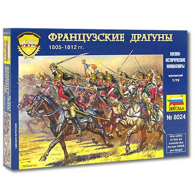 Звезда Набор солдатиков Французские драгуны 1805-1812 гг8024С помощью набора миниатюр Французские драгуны 1805 - 18015 годов вы сможете воссоздать армию времен властвования Наполеона. Изначально французские драгуны были созданы как пехота, передвигающаяся на лошадях. В армии Наполеона драгуны считались тяжелой кавалерией. Как и другие кавалерийские части французской армии, драгунский полк должен был состоять из 4 эскадронов, драгуны носили зеленые мундиры с отделкой разного цвета по полкам и медные каски со свисающими конскими хвостами. Набор миниатюр развивает интеллектуальные способности, воображение и конструктивное мышление. Идеально подходит для подарка!