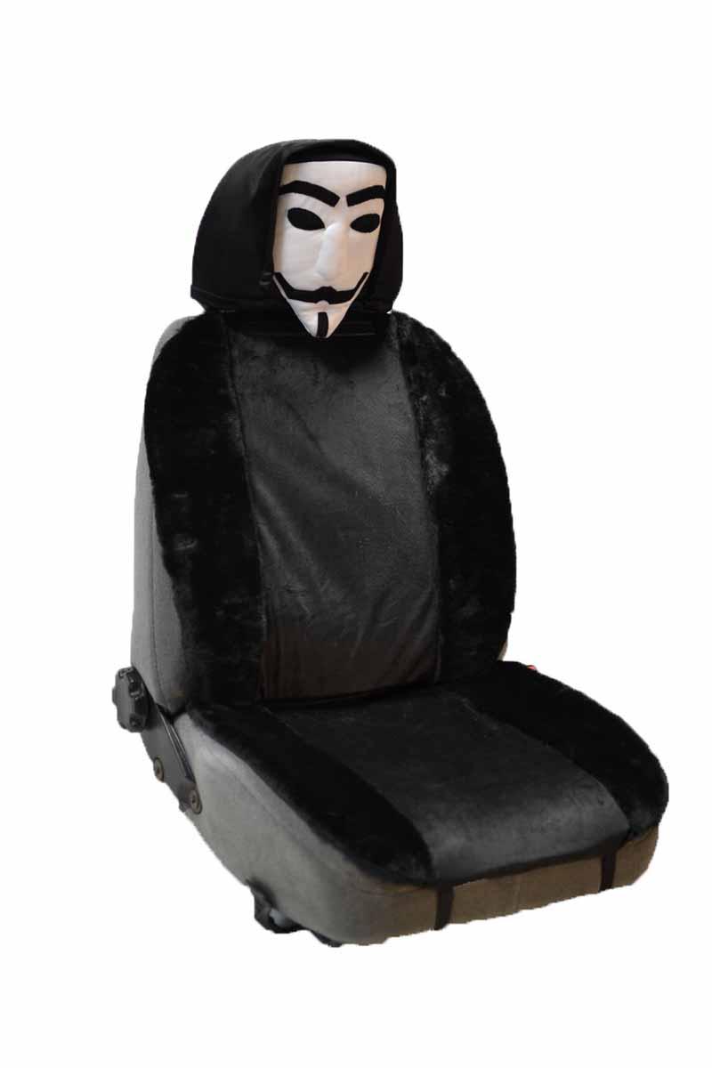 Накидка на полное сидение Auto premium Анонимус с анимачехлом на подголовник, цвет: черно-белый. 4711647116Мягкая и удобная накидка на полное сидение. Чехол на подголовник в виде узнаваемой маски входит в комплект. Комфортная накидка сделана из искусственного меха в сочетании с плюшем. Накидка крепится на любое автомобильное сиденье На Ваш автомобиль будут смотреть с нескрываемым удивлением.